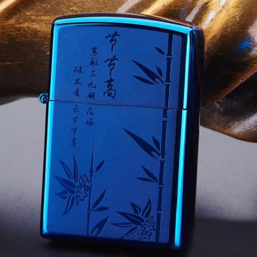 Briquet Arc Electrique Bambou Bleu Métallisé